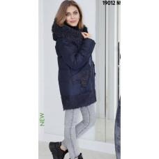 Куртка Modern new saga 32168